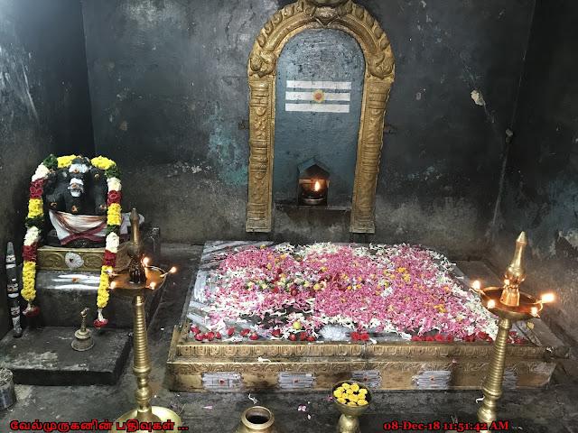 Thenambakkam Azhagar Siddhar Temple