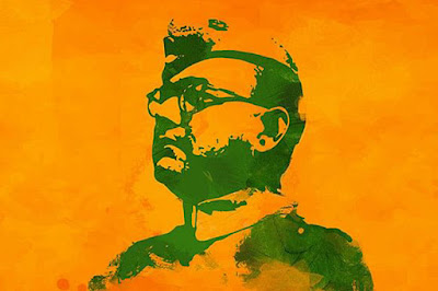 Netaji Subhash Chandra Bose Jayanti Quotes and Wishes