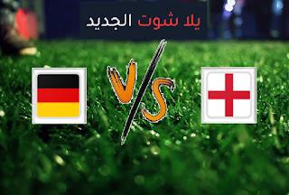 نتيجة مباراة المانيا وانجلترا اليوم الثلاثاء 29-06-2021 يورو 2020