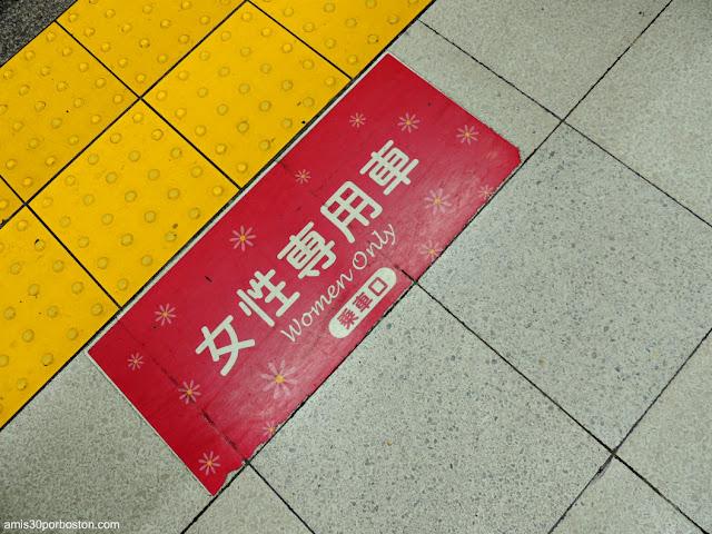 Solo Mujeres en el Metro de Tokio, Japón