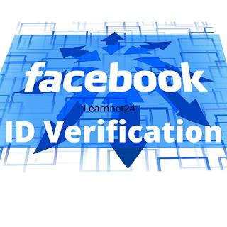ফেসবুক আইডি ভেরিফিকেশন  করুন খুব সহজে ! Facebook ID Verification Bangla