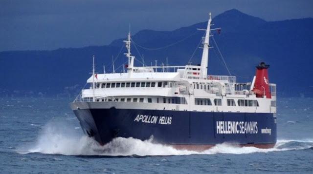 Σύγκρουση πλοίων στο λιμάνι της Αίγινας
