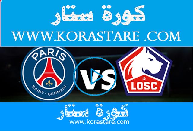 مشاهدة مباراة باريس سان جيرمان وليل كورة ستاربث مباشر اليوم كورة ستار اون لاين  20-12-2020 في الدوري الفرنسي