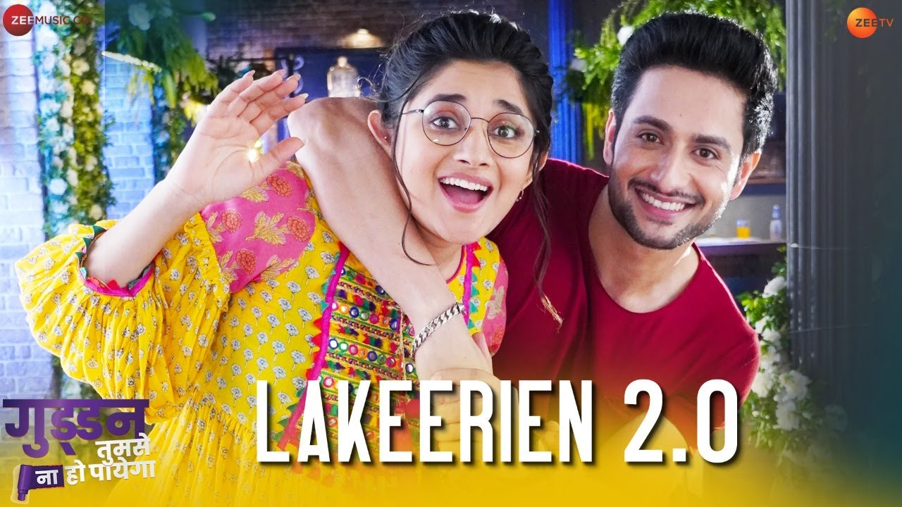Lakeerein 2.0 Lyrics - Guddan Tumse Na Ho Paayega   Puneet Dixit   Abhendra Kumar Upadhyay