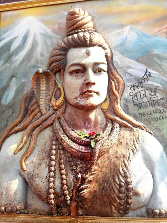 20+ Mahakal wallpaper hd free download