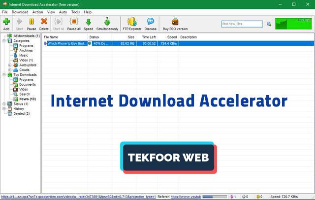 افضل 10 برامج التحميل للكمبيوتر و أسرعها لسنة 2021 internet download Accelerator