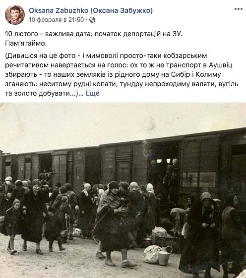 Украинская пропаганда не знает дна