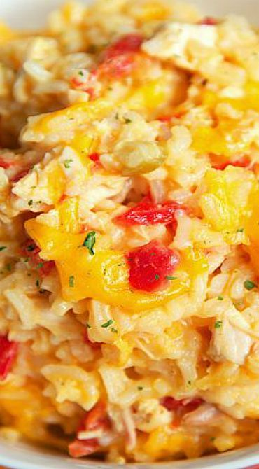 King Ranch Chicken and Rice Bake Recipe