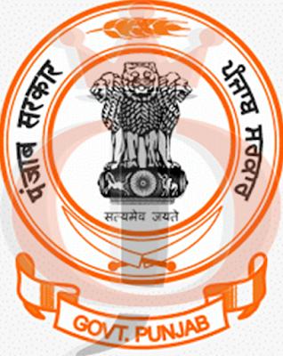 PPSC भर्ती 2021