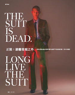 Elias & Xu Tackle the Modern Suit for Esquire Taiwan