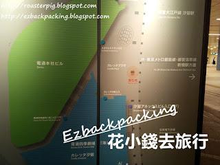 新橋及汐留站地圖