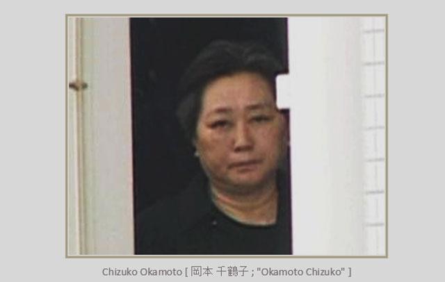 Chizuko Okamoto