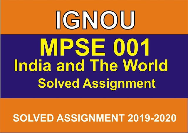 MPSE 001 Solved Assignment