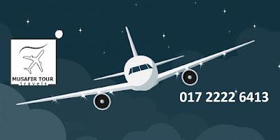 Air Tickets biman in Sylhet