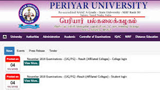 periyar university result 2019 ug  periyar university result 2019 date  periyar university result 2018  periyar university result april 2019  periyar university result 2018 ug  periyar university result 2019 check now  how can i check my periyar university result 2019?  periyar university result 18-06-2018