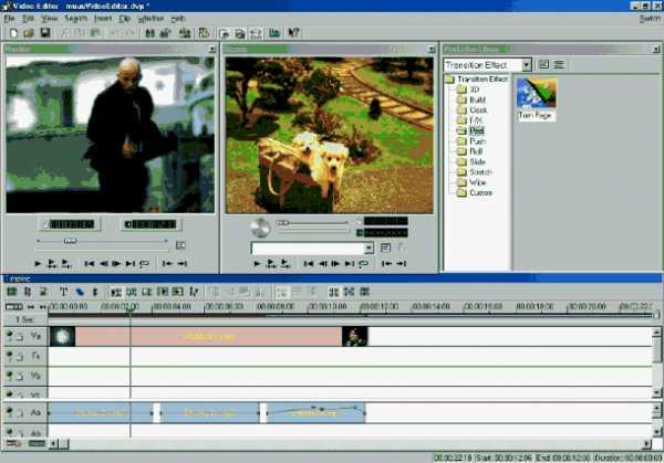 Ulead Video Studio Pro Version