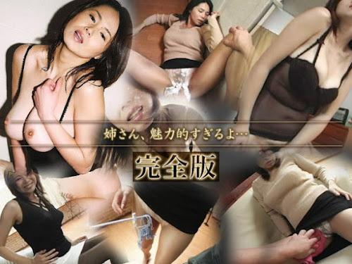 jukujo-club 5893 熟女倶楽部 5893 日向ゆみ 夫の弟 第1話 完全版
