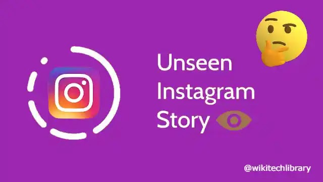 How to Unseen Someone Story on Instagram