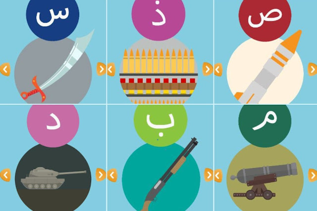 daesh-alphabet-application