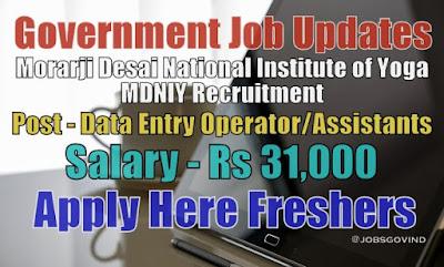 MDNIY Recruitment 2020