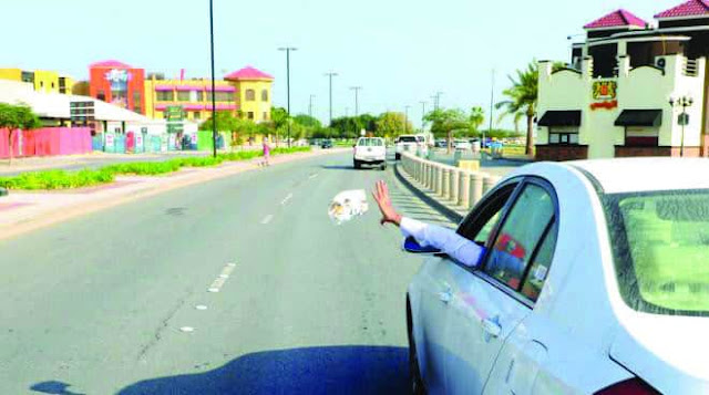 Fines on Spitting and Littering in Saudi Arabia
