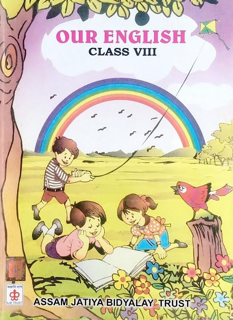 Class 8 English Books (AJB)