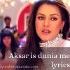 aksar is duniya mein lyrics - Dhadkan