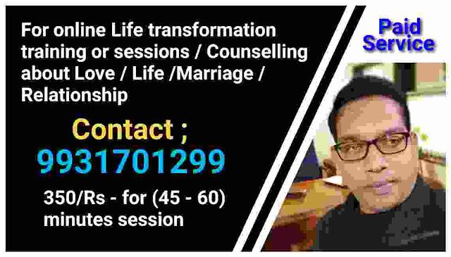 life_transformation_training