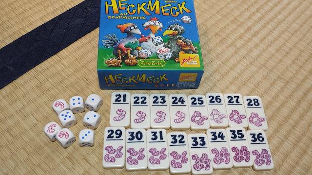 ヘックメック Heck Meck