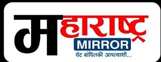 महाराष्ट्र मिरर