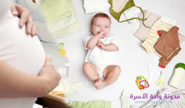 مستلزمات المولود الجديد والأم | احرصي علي شرائها قبل الولادة
