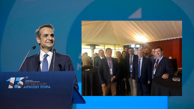 Στελεχη της Νέας Δημοκρατίας από την Αργολίδα στην ομιλία Μητσοτάκη για το 13ο Συνέδριο του κόμματος