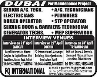 Recruitment to maintenance company in Dubai