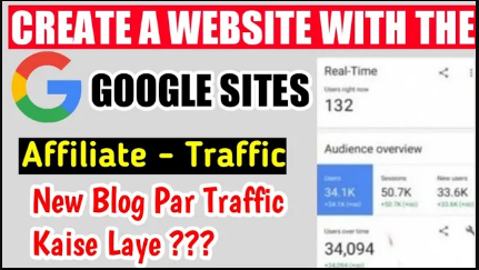 GOOGLE SITES Advanced Tutorial | sites.Google.com-  Create a Site with The New Google Sites for FREE