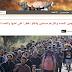"""موقع مصري مسيحي يحمل صفات التطرف يصور اللاجئين المسلمين في النمسا ب""""الخطر"""""""