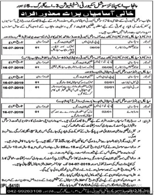 Advertisement for Punjab Employees Social Security Institution Jobs 2019
