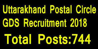 GDS Recruitment 2018