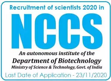 NCCS Scientist Vacancy Recruitment 2020