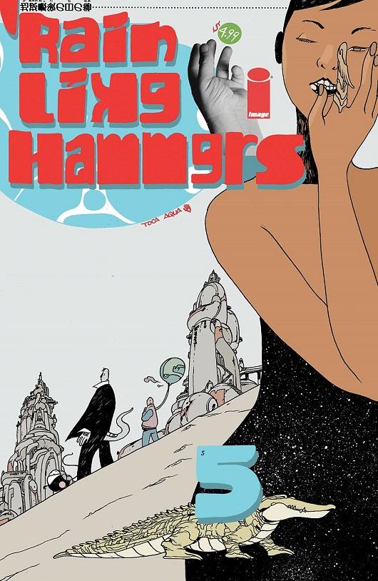 Cover of Rain Like Hammers #5