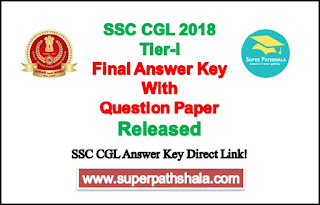 Direct Link to Download SSC CGL 2018 Tier 1 Final Answer Key