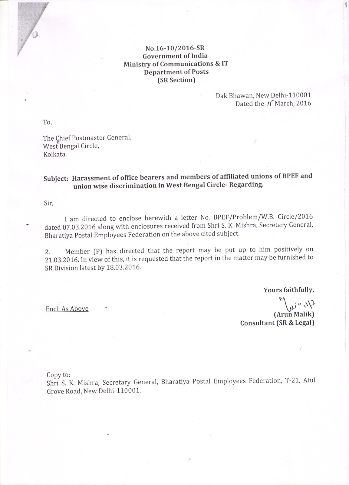 bharatiya postal employees federation 2016 secretary general