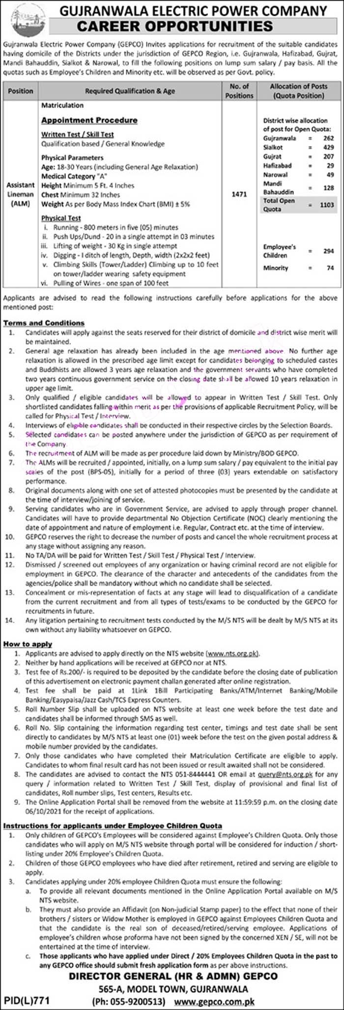 WAPDA Jobs 2021   Wapda Assistant Lineman ALM jobs 2021   NTS WAPDA Jobs 2021 ( 1471 Posts)
