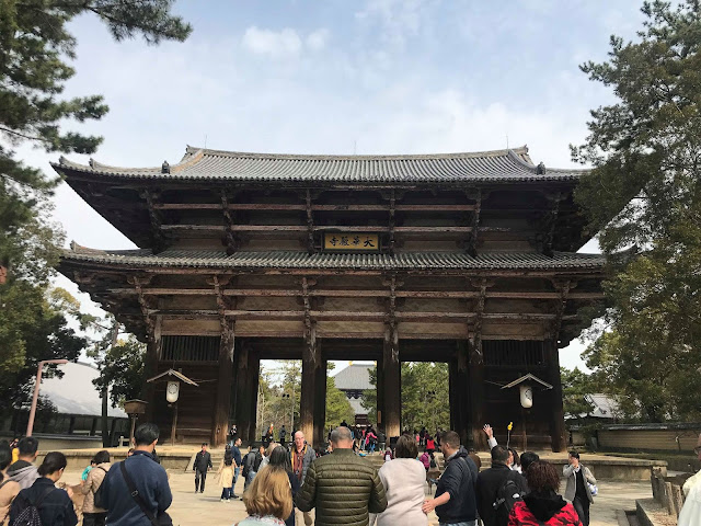 Naindaimon Gate
