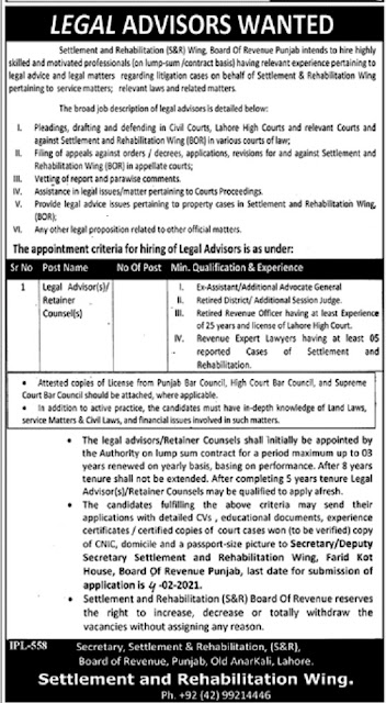 board-of-revenue-punjab-jobs-2021-for-legal-advisor-advertisement-application-form