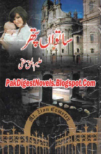 Satwan Pathar Novel By Aleem Ul Haq Haqi Pdf Free Download