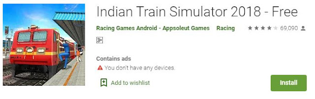 train wala game, train wala game download, gadi wala game, train game simulator, indian game simulator, best train game, train game,
