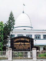Gauhati High Court Recruitment -  12 Grade-I  udicial Service - Last Date: 24th May 2021