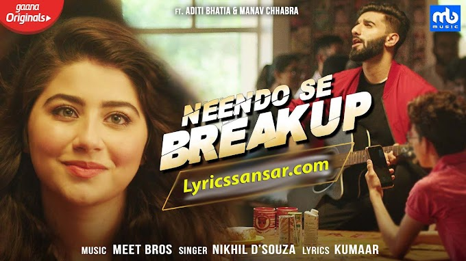 Neendo Se Breakup Lyrics - Nikhil D'Souza | Meet Bros