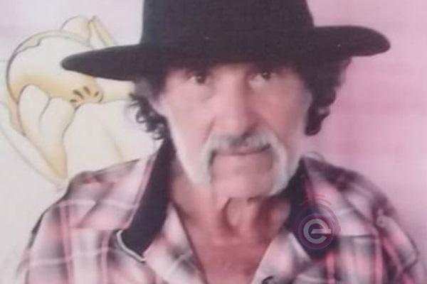 Candói: Homem é morto a tiros em Boate