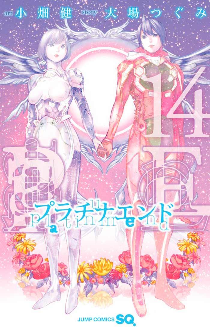 Platinum End manga #14 - Tsugumi Obha y Takeshi Obata